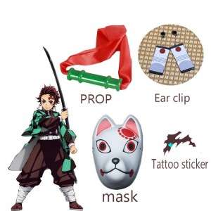 Demon Slayer  Kimetsu no Yaiba Cosplay Prop