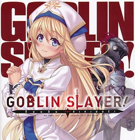 goblin slayer onna shinkan cosplay costumes wigs